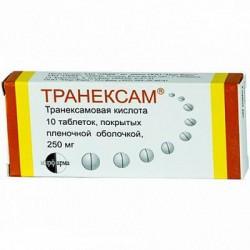 Транексам, табл. п/о пленочной 250 мг №10