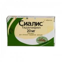 Сиалис, табл. п/о пленочной 20 мг №1